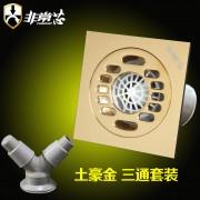 土豪金洗衣机全铜系列-JTF100X