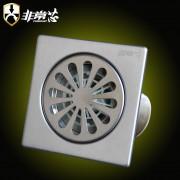 不锈钢0.8mm防臭地漏-GF100