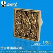 青铜拉丝(树叶方形) QTF100-F3