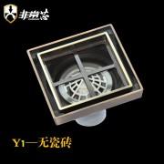 青铜隐形地漏( 无内饰 )  QTF100-Y1