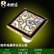 青铜隐形地漏(祥云花心) QTF100-Y4