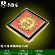 青铜隐形地漏(福字花心) QTF100-Y5