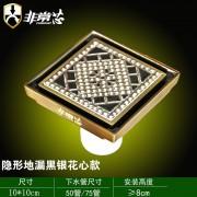 青铜隐形地漏(黑银花心) QTF100-Y3