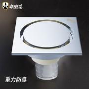 全铜镜面隐形系列淋浴地漏-TF100-Y1